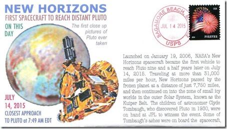 New Horizons cover 2015-07-14
