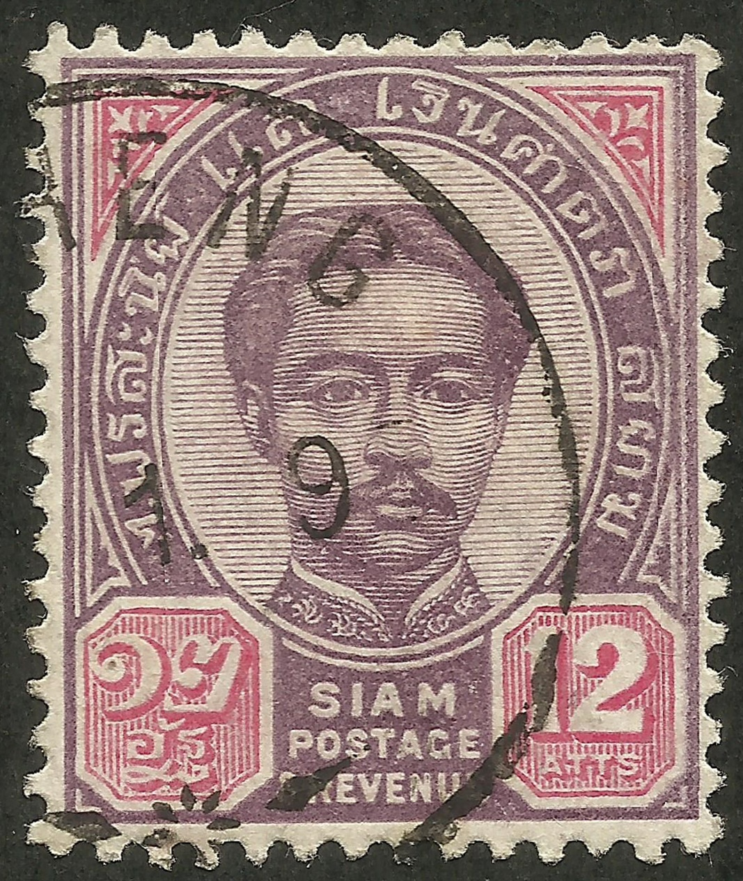 Siam #17 (1887) postmark dated 1 September