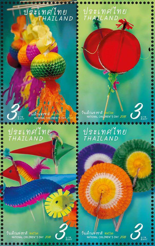 Thailand - 2018-01-13: National Children's Day 2018, 4x3 baht stamps