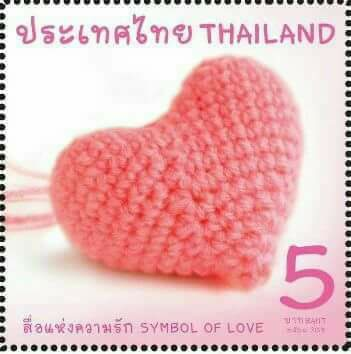 Thailand - 2018-02-07: Symbol of Love 2018, 5 baht single stamp