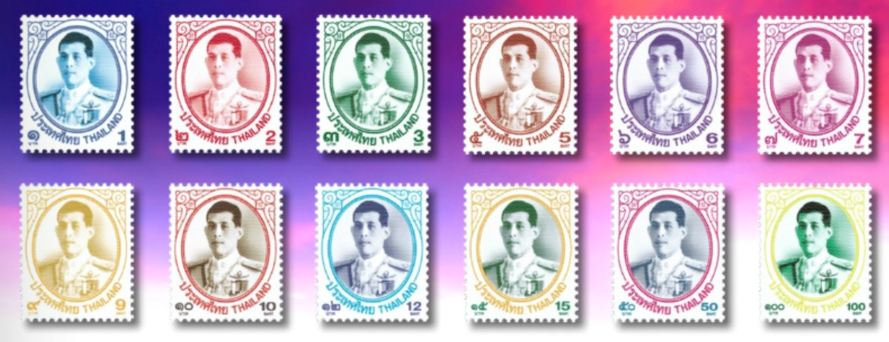 Thailand - 2018-04-06 King Rama X Definitive Series I - 12 stamps in various denominations